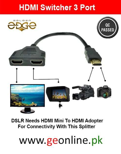 HDMI Splitter 2 Channels