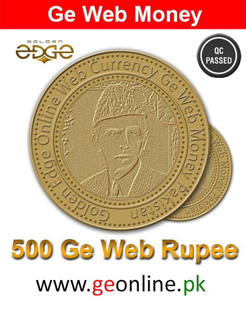 500 Rupee Ge Web Money Your Web Balance